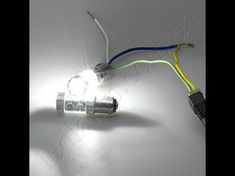 Лампа светодиодная ЗАДНИЙ ХОД 1156 16W OSRAM white