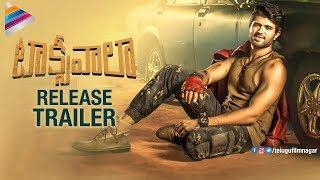 Taxiwaala Latest RELEASE TRAILER | Vijay Deverakonda | Priyanka Jawalkar | 2018 Latest Telugu Movies