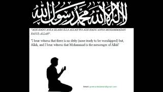 getlinkyoutube.com-Surah Al Mulk Bangla Translation