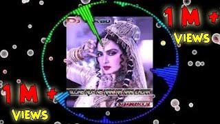 Mujhe Roop Ne Kahi Ka Nahi Chora   Old Hindi Mujra Dance Song Mix By Dj Babu Rock Dhanbad 0893595863