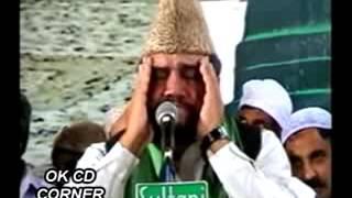 Tilawat Quran Pak Qari Syed Sadaqat Ali The Best Qari of the World in Pakistan
