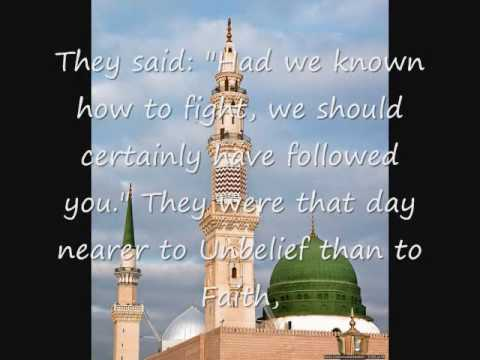 Surah Al Imran-Sheikh Mishary Al RAshid