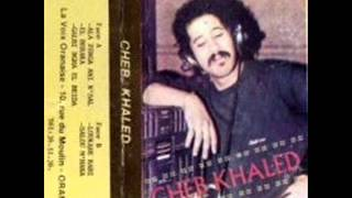 getlinkyoutube.com-Cheb Khaled - Saliw Maana