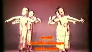 getlinkyoutube.com-ระบำทวาราวดี Randi Dvaravati (Thai classical Original's Dance)✿♥♥✿