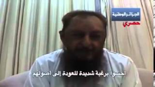 getlinkyoutube.com-رسالة الشيخ عمران حسين الى الجزائر