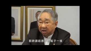 getlinkyoutube.com-2013 年臺大名譽博士 - 張榮發