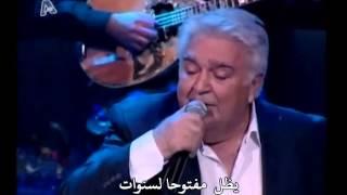 getlinkyoutube.com-من روائع الأغاني اليونانية - لدي حب