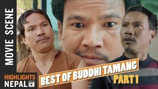 Buddhi Tamang (बुद्धि तामांग) aka Hait   Best Comedy Moments Pt. 1