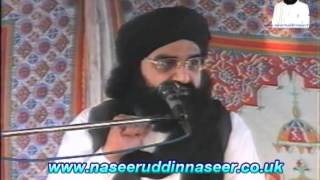 getlinkyoutube.com-Majlis-E- Hussain (Noon Islamabad)  Pir Syed Naseeruddin naseer R.A - Episode 64 Part 1 of 1