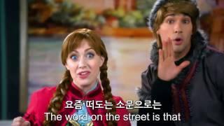 [한글자막] 라푼젤 vs 안나 랩 배틀 ( 프린세스 랩배틀 )