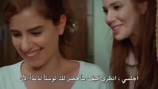 getlinkyoutube.com-Kiralık aşk 56 حب للايجار