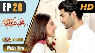 Pakistani Drama | Mohabbat Zindagi Hai - Episode 28 | Express Entertainment Dramas | Madiha