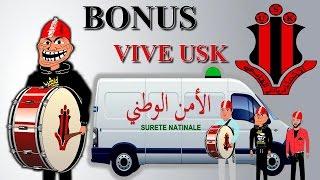 getlinkyoutube.com-khichbich - BONUS - VIVE USK - رسوم متحركة مغربية - تهنئة الفريق القاسمي