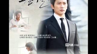 getlinkyoutube.com-[MBC]  DRAMA ROYAL FAMILY OST #1 [DON'T CRY]  By 간종욱