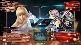 getlinkyoutube.com-TEKKEN 7 Fr 11/18 Foward(Lili) vs Dotoring(Alisa) (철권7 Fr 포워드 vs 도토링)