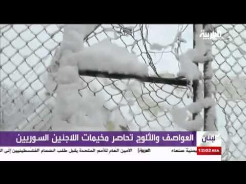 الثلوج تحاصر مخيمات اللاجئين السوريين