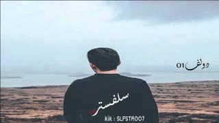اغنية عراقية احلفك بالعزيزة امك