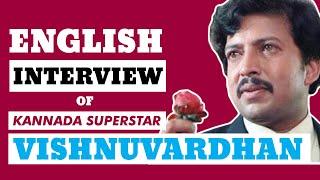 getlinkyoutube.com-The Vishnuvardhan interview in English
