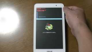 ASUS MeMO Pad 7(ME176) wipe data(factory reset) system recovery
