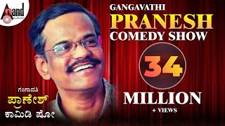getlinkyoutube.com-Kannada Comedy Special Live By Pranesh You Don't Want To Miss This...
