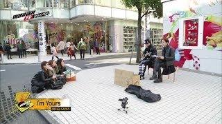 getlinkyoutube.com-[WINNER TV] episode 2_5인5색 일본 출장기