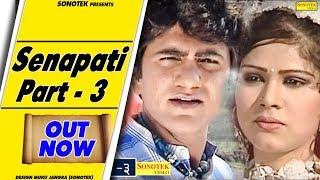 getlinkyoutube.com-Senapati Part 3 || सेनापति || Uttar Kumar, Kavita Joshi || Hindi Full Movies
