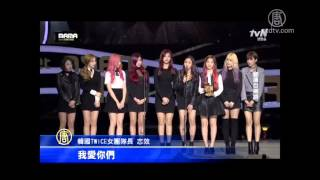 getlinkyoutube.com-亚洲音乐奖揭晓 周子瑜蔡依林谢粉丝