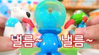 getlinkyoutube.com-뽀로로 아이스바 냉동펭귄 만들기! ★뽀로로 장난감 애니