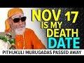 Pithukuli Murugadas Passed Away   Cine FLick