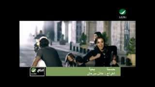 getlinkyoutube.com-Hasna Bamba حسنا - بمبا