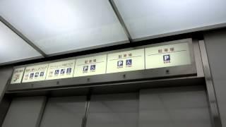 getlinkyoutube.com-イトーヨーカドー東大和店の南公園側エレベーター(日立製)
