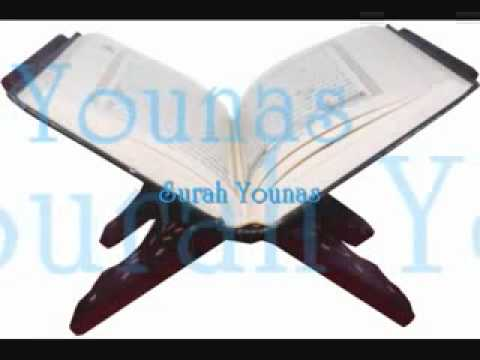 SURAH YUNUS WITH URDU TRANSLATION _ PART 6-6