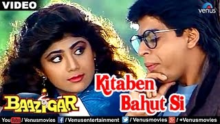 getlinkyoutube.com-Kitaben Bahut Si Parhi Hongi Tumne Full Video Song | Baazigar | Shahrukh Khan, Shilpa Shetty |