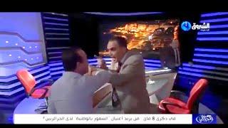 getlinkyoutube.com-شجار بين رئيس حزب و رئيس جمعية في حصة هنا الجزائر
