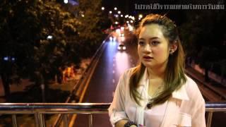 getlinkyoutube.com-เจอดี...! ท้าพิสูจน์เฮี้ยน โค้งร้อยศพ รัชดา สยอง...?