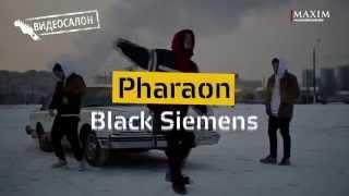 getlinkyoutube.com-PHARAOH – BLACK SIEMENS глазами FALL OUT BOY