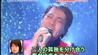 getlinkyoutube.com-タカ / 粉雪 歌がうまい王座決定戦! タカアンドトシ