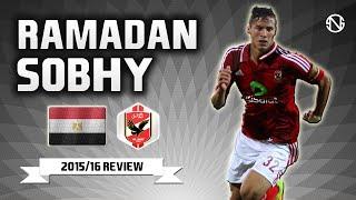 getlinkyoutube.com-RAMADAN SOBHY رمضان صبحي | Goals, Skills, Assists | Al Ahly | 2015/2016 (HD)
