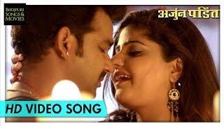 Pawan Singh, Neha Shree का सबसे रोमांटिक गाना 2017 - Night Bulb Baar Ke | Bhojpuri Video Songs