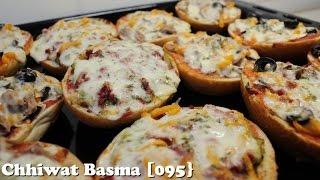 getlinkyoutube.com-Chhiwat Basma [095] - خبيزات البيتزا