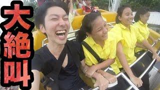 getlinkyoutube.com-タイの遊園地ドリームワールドで女の子とムフフww