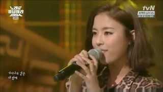 getlinkyoutube.com-[140131] Kim Sung Kyun, Dohee - Destiny (운명) @ tvN Reply 1994 with Music 1994