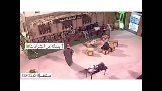 getlinkyoutube.com-هوشة زياد و عبدالله الجميري 😳