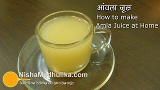 getlinkyoutube.com-How to make Amla Juice at Home -  how to preserve amla juice at home