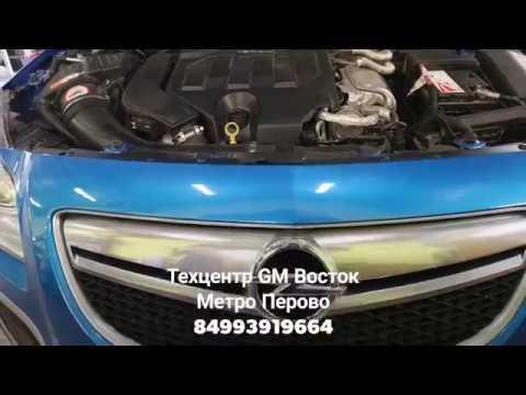 Opel Insignia OPC - Делаем замену масла по фэншую