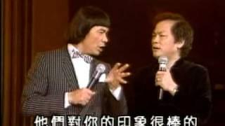getlinkyoutube.com-豬哥亮歌廳秀_訪問 劉福助 (1/2) 中國酒拳 思鄉枝