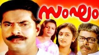 getlinkyoutube.com-Malayalam Full Movie | SANGHAM | Mammootty, Seema | Action Thriller Movie