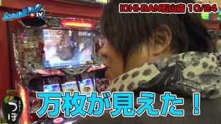 getlinkyoutube.com-【ScooP!tv】 ライターのつぼvol.94〜ワサビ編〜【ICHI-BAN石山店】