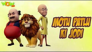 Motu Patlu Movie Song - Motu Aur Patlu Ki Jodi! - Hit Song width=