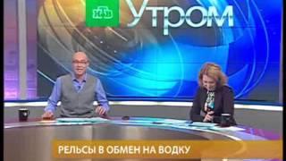 getlinkyoutube.com-Оговорки, ляпы и мат в эфире (2 выпуск)